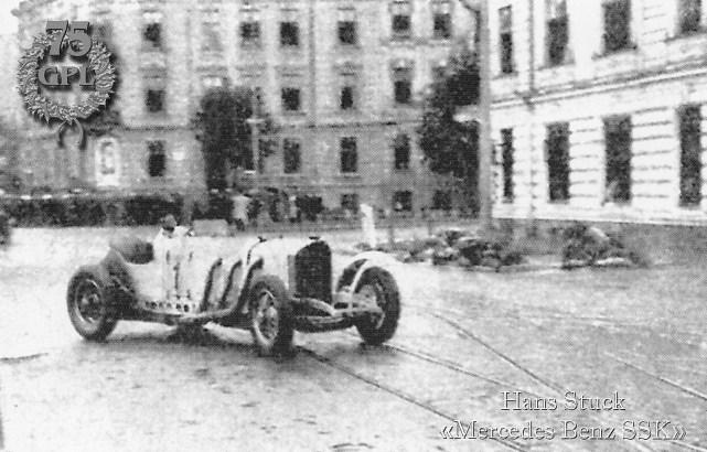 DWUDZIESTOLECIE MIĘDZYWOJENNE LWÓW 1931 FOTO.11