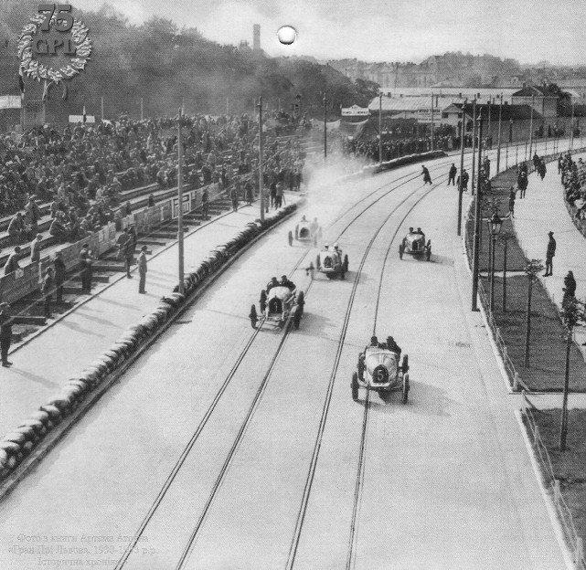 DWUDZIESTOLECIE MIĘDZYWOJENNE LWÓW 1931 FOTO.14