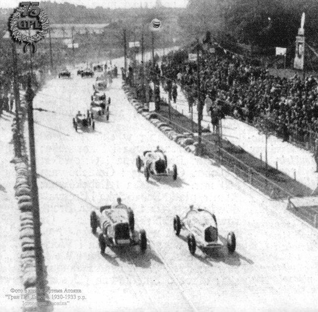 DWUDZIESTOLECIE MIĘDZYWOJENNE LWÓW 1931 FOTO.15